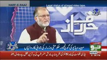 Orya Maqbool Jaan Response On The Status Of Alleged Video Tape Of Judge Arshad Malik..