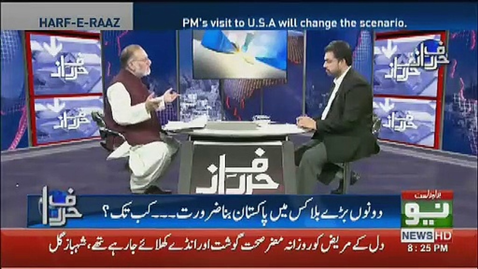 How PM's Visit To USA Will Change The Scenario.. Orya Maqbool Jaan Telling