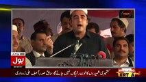 Sami Ibrahim Response On Bilawal's Statement On Tax On Sacrificial Animals For Eid Ul Adha..