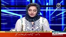 Asma Shirazi's Views On PM Imran Khan's Response On The Video