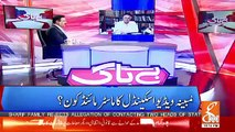 Hassan Nisar Response On Maryam's Press Conference