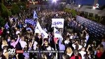 Grèce : qui est le nouveau Premier ministre Kyriakos Mitsotakis ?