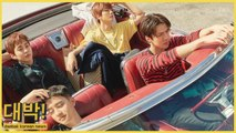 """EXO share preview photos from their """"Present; Gift"""" photobook"""