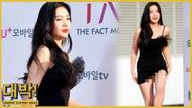 Red Velvet's stylist under fire for letting Joy wear short dress, again