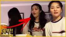 Red Velvet Joy harassed by a sasaeng fan during live broadcast