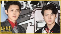 EXO Sehun and Chanyeol are making a unit debut?