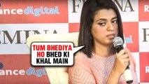 Rangoli EXPOSES Media Reporter After Fight With Kangana Ranaut   Wakhra Swag Launch