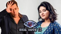 Zaira Wasim To Enter Salman Khan's Big Boss 13 | SHOCKING