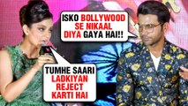 Kangana Ranaut And Rajkummar Rao ROAST Each Other In PUBLIC   Wakhra Swag LAUNCH