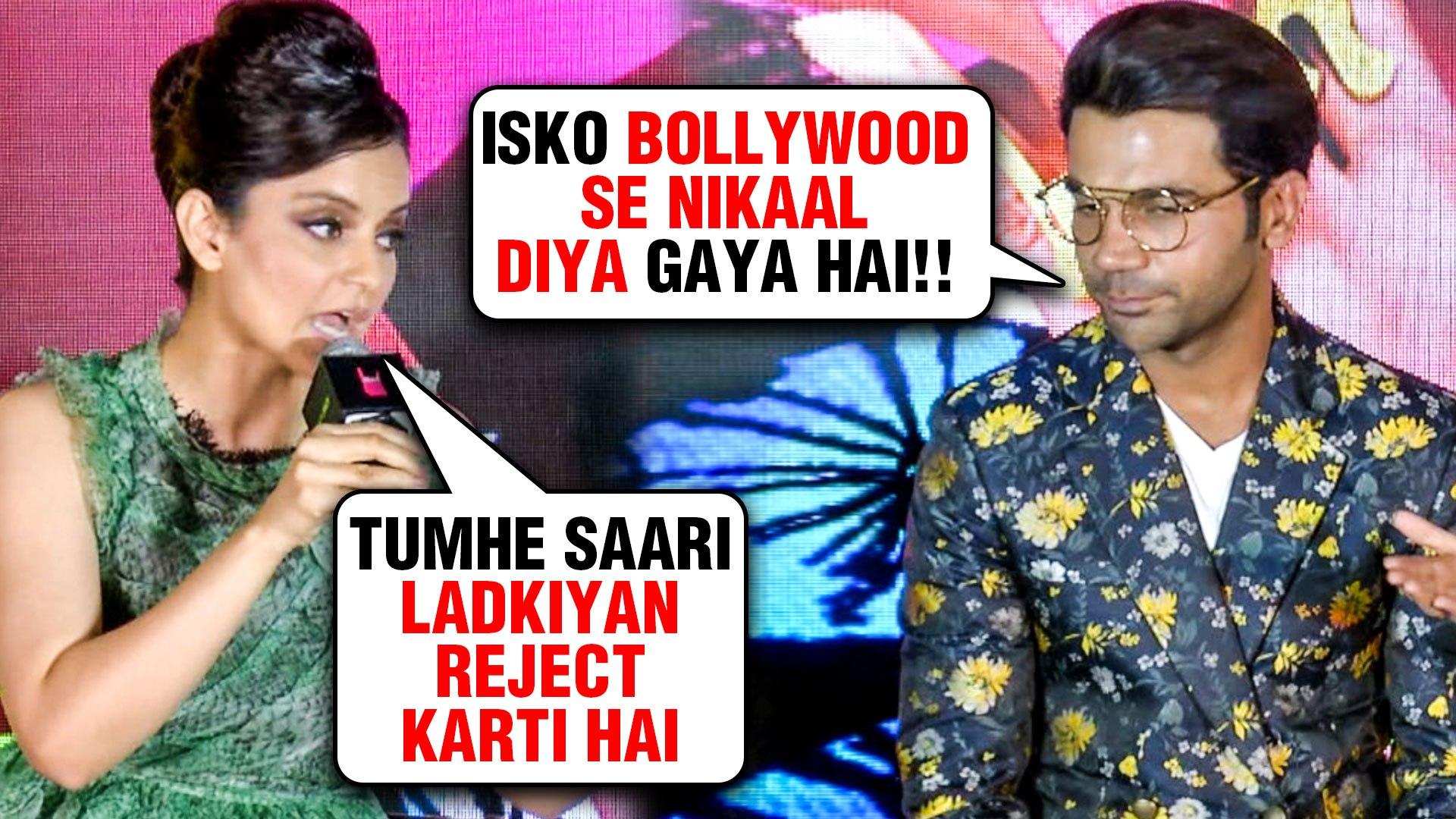 Kangana Ranaut And Rajkummar Rao ROAST Each Other In PUBLIC | Wakhra Swag LAUNCH