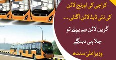 Orange line will be ready before green line, claims CM Sindh