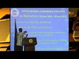ONA.-  L'Office National d'Assurance Vieillesse (ONA)  commémore son 50eme anniversaire.
