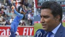 ICC World Cup 2019 : ಮಾಡಿದ ತಪ್ಪಿಗೆ ಜಡೇಜಾಗೆ ಕ್ಷಮೆ ಕೇಳಿದ ಸಂಜಯ್ ಮಂಜ್ರೇಕರ್..! Ravindra Jadeja