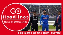 Top News Headlines of the Hour (09 July, 4:30 PM)