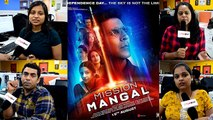 Mission Mangal Teaser Reaction: Akshay Kumar | Vidya Balan | Taapsee Pannu | FilmiBeat