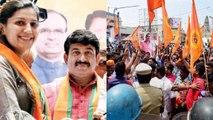Sapna Choudhary के BJP Join करने की वजह से RSS और कुछ Party Leaders नाराज । वनइंडिया हिंदी