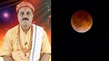 Chandra Grahan: चंद्रग्रहण के समय सूतक में क्या करें क्या ना करें | Boldsky