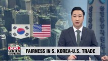 S. Korea, U.S. begin first consultation under KORUS FTA