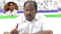 లోకేష్ పై విరుచుకు పడ్డ వైసీపీ ఎమ్మెల్యే సుధాకర్ బాబు || Sudhakar Babu Slammed Lokesh || Oneindia
