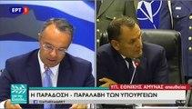 Ο Χρ. Σταϊκούρας νέος Υπουργός Οικονομικών