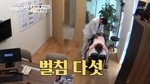 아악~!!↗ 골반치료에 송 익룡 고음 발사 ㅋㅋㅋ