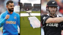 ICC Cricket World Cup 2019:India VS New Zealand:Rain Interrupts Play At Old Trafford Oneindia Telugu
