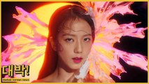 BLACKPINK Jisoo debuts as actress in tvN drama 'Arthdal Chronicles'