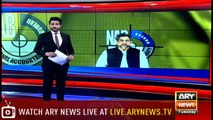 NEWS@9    ARYNews   9 July 2019
