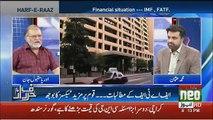 Orya Maqbool Jaan Response On Rumors Of Plastic Currency To Be Used In Pakistan..