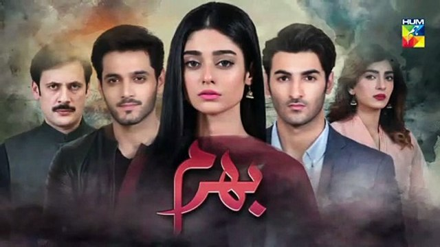 Bharam Episode 38 Promo HUM TV Drama