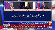 Ye Kashmiriyon Ki Aur Pakistan Ki Ek Azeem Kamyabi Hai.. Haroon Rasheed On UN Human Rights Report On Kashmir