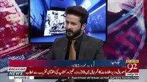 Arif Nizami Response On Shafqat Mehmood Press Conference