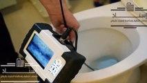 شركة كشف تسربات مياه بالرياض- إسناد 0546767910