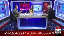 Rauf Klasra Response On Exdpenditures Of Ex Govts On Foreign Visits..