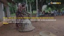 Bénin : rituel de la toute première  cérémonie de libation du ROI AÏDODODO AGOLI-AGBO