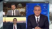 الحصاد- سجل الحوثيين في انتهاكات حقوق الإنسان باليمن