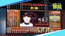 """'채리나 남편' 박용근, 경기 중 무리수로 美 언론 """"기이한 한국선수"""" 반응"""