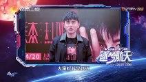 【張傑·倒計時1天】《2019湖南衛視中国航天日文艺晚会》20190424:张杰邀您一起仰望星空 HunanTV Space Day Gala 2019 Countdown 1 Day 芒果TV1080P