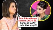 Rangoli Chandel THREATENS Media For Asking Apology From Kangana Ranaut