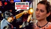 Kangana Ranaut Should Say SORRY, MEDIA DEMANDS | Wakhra Swag | Judgementall Hai Kya
