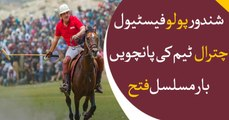 Chitral defend title 5th time in a row at Shandur polo festival