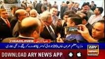 Headlines ARYNews 1100   10th July 2019