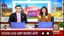 Bakhabar Savera with Shafaat Ali and Madiha Naqvi - 10th - July - 2019