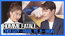 [Showbiz Korea] Choi Guy-hwa(최귀화) & Ye Ji-won(예지원)'s Interview for the movie 'Homme Fatale(기방도령)'