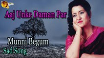 Aaj Unke Daman Par - Audio-Visual Superhit - Munni Begum