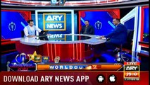 ARY NEWS World Cup special program with Najeeb ul Hasnain 11th July 2019