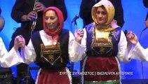 Όμιλος χορού & πολιτισμού Λαμίας Χορόπολις