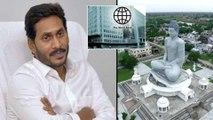 అమరావతి నిర్మాణంపై కమ్ముకున్న నీలి నీడలు    World Bank Break The Construction Of Amaravathi