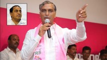 మీడియా సంస్థకు చురకలు అంటించిన హరీష్ రావు   Ex Minister Harish Rao Fires On Of The Media   Oneindia