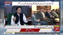 Imran Khan Media Talk In Karachi - 10th July 2019